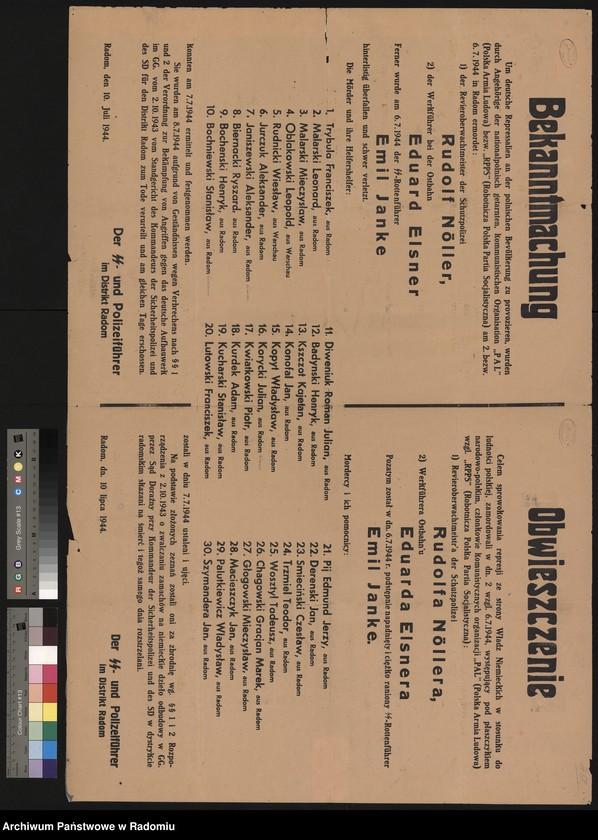 """Obraz 7 z kolekcji """"Represje niemieckie w Dystrykcie Radomskim."""""""