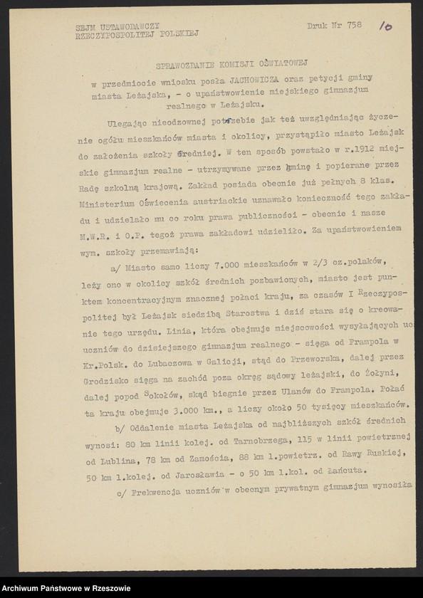 """Obraz 4 z kolekcji """"Niepodległa Polska 1918-1920 w zbiorach AP Rzeszów"""""""