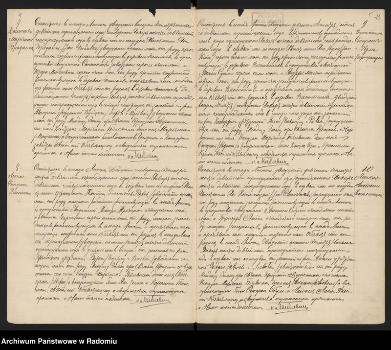 """Obraz 7 z jednostki """"[Duplikat akt urodzonych, zaślubionych i zmarłych parafii Lipsko za 1914 r.]"""""""