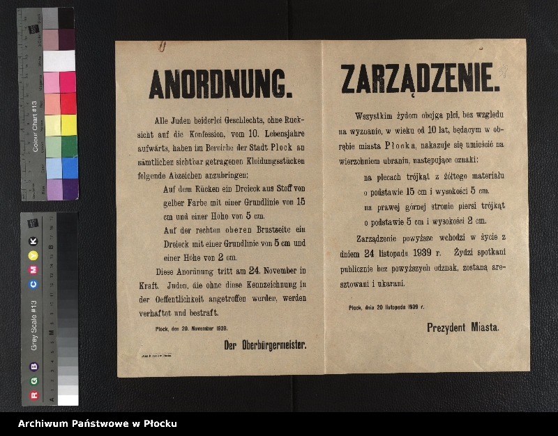 """Obraz 16 z kolekcji """"Niemieckie afisze 1939-1940"""""""