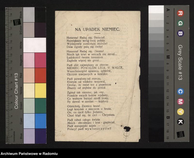 """Obraz 12 z kolekcji """"Poezja w archiwaliach skryta"""""""