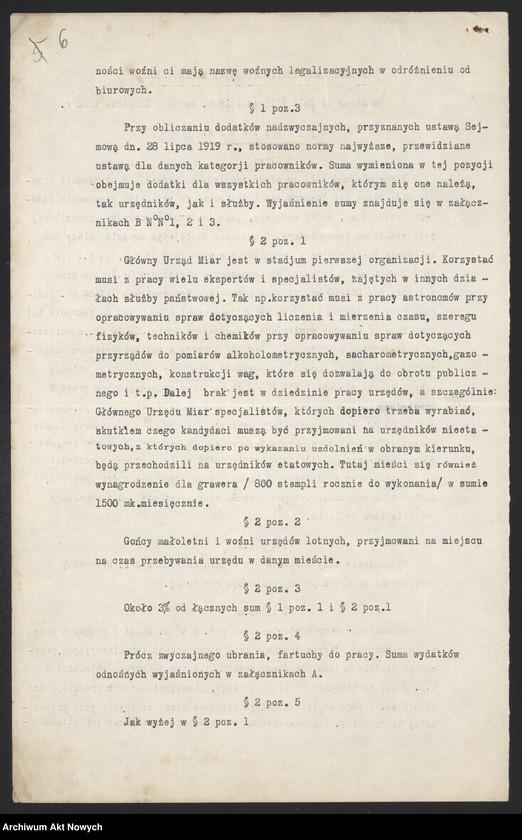 """Obraz 8 z jednostki """"[Budżet Służby Legalizacji Narzędzi Mierniczych na drugie półrocze 1919 r. i okres do 31 III 1920 r. Wyjaśnienia, zestawienia, załączniki.]"""""""