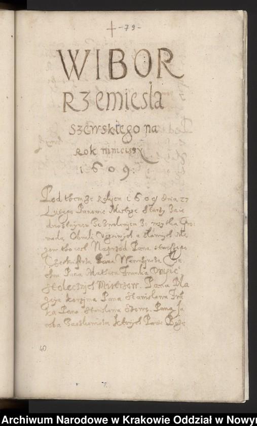 """Obraz 10 z kolekcji """"Fragment księgi cechu szewskiego w Starym Sączu z lat 1603-1709"""""""