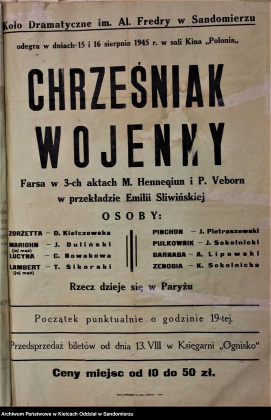 """Obraz 9 z kolekcji """"Teatr w Sandomierzu"""""""