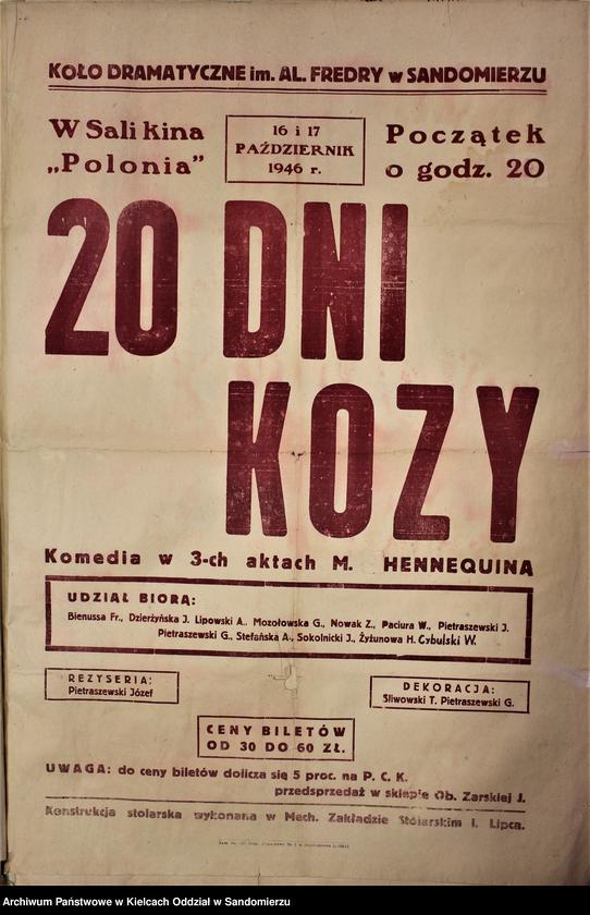 """Obraz 14 z kolekcji """"Teatr w Sandomierzu"""""""
