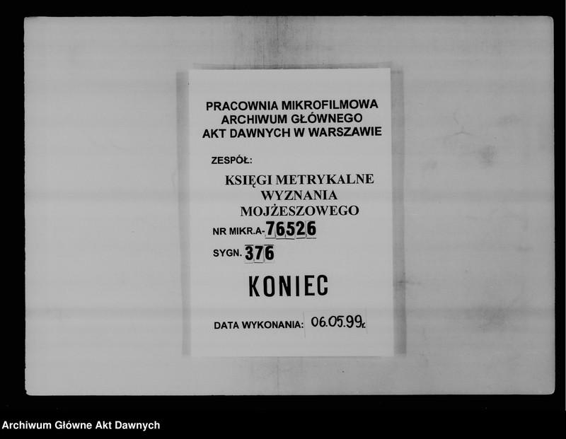 """Obraz 8 z jednostki """"Gmina wyznaniowa: Wielkie Oczy. Powiat: Jaworów. Księga metrykalna ślubów, t. II."""""""