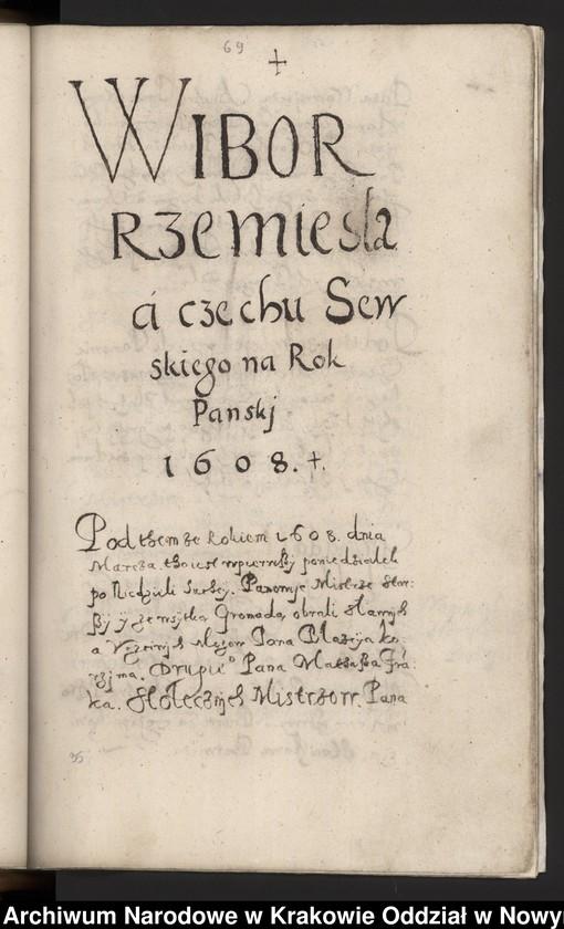 """Obraz 7 z kolekcji """"Fragment księgi cechu szewskiego w Starym Sączu z lat 1603-1709"""""""