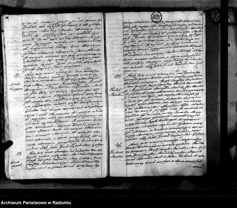 """Obraz 10 z jednostki """"Tczów 1814 [Duplikat akt urodzonych, zaślubionych i zmarłych]"""""""
