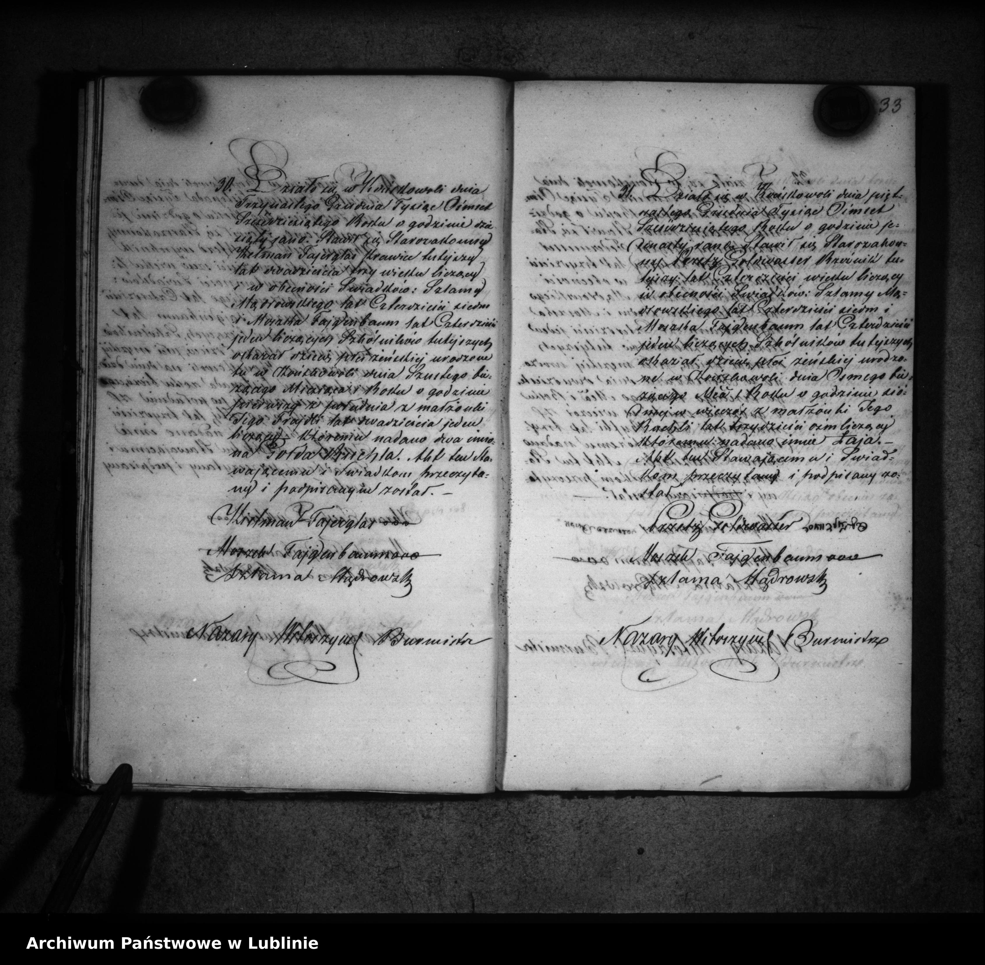 Skan z jednostki: Księga urodzeń, małżeństw i zgonów