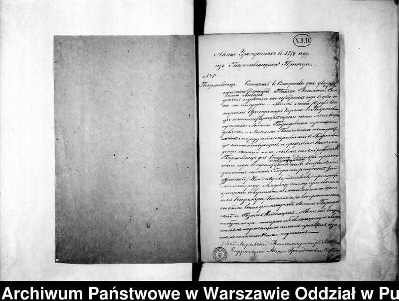 """image.from.unit """"Akta urodzeń, małżeństw i zgonów"""""""