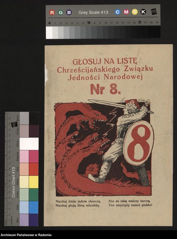 """Obraz 1 z kolekcji """"Smoki w Archiwum Państwowym w Radomiu"""""""
