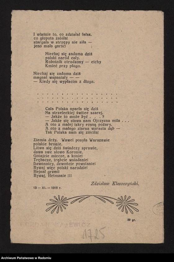 """Obraz 15 z kolekcji """"Poezja w archiwaliach skryta"""""""