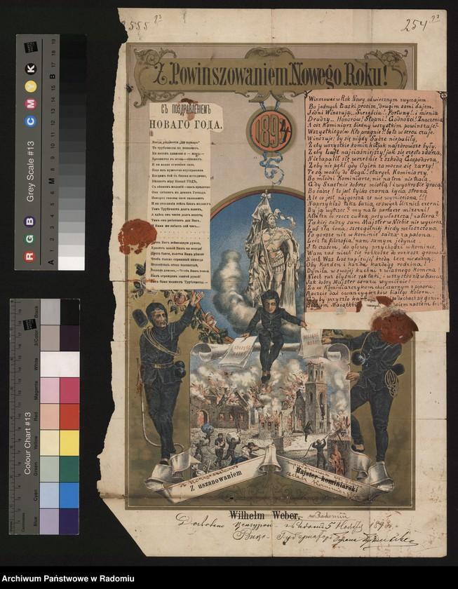 """image.from.collection.number """"Życzenia noworoczne od radomskich kominiarzy"""""""