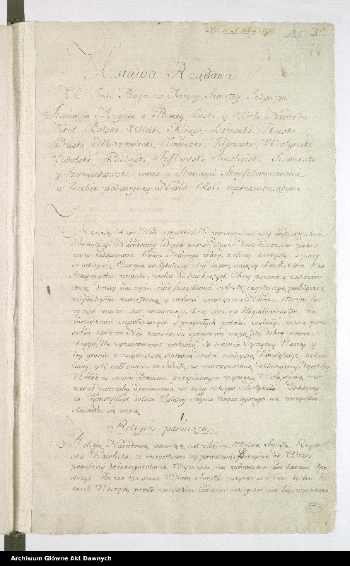 """Obraz 2 z kolekcji """"Oryginał Konstytucji 3 maja"""""""