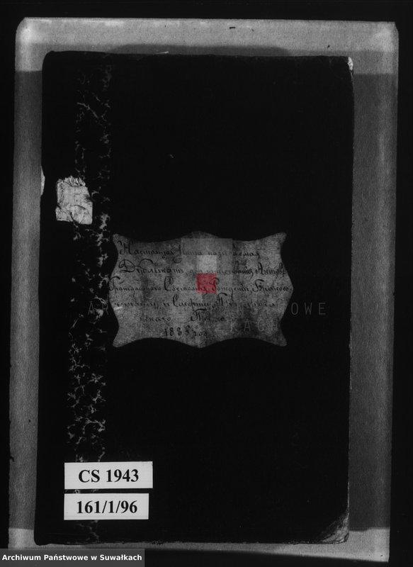 "image.from.unit ""Nastojaščaja Kniga nazyvaemyja Duplikatam, dlja zapisyvanaja Aktov Graždanskago Sostojanija Roždenîi, Brakosočetanii i Smerti Pržerasl"