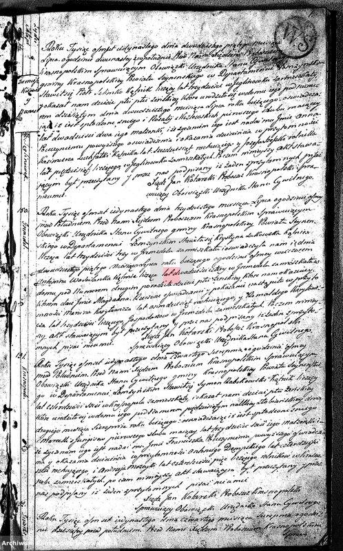 """Obraz z jednostki """"Akta Suplementowe Cywilne Urodzonych Gminy Krasnopolskiey od R.1811 1-go Maja do R. 1812 1-go Stycznia."""""""