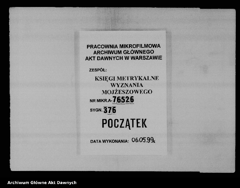 """Obraz 1 z jednostki """"Gmina wyznaniowa: Wielkie Oczy. Powiat: Jaworów. Księga metrykalna ślubów, t. II."""""""