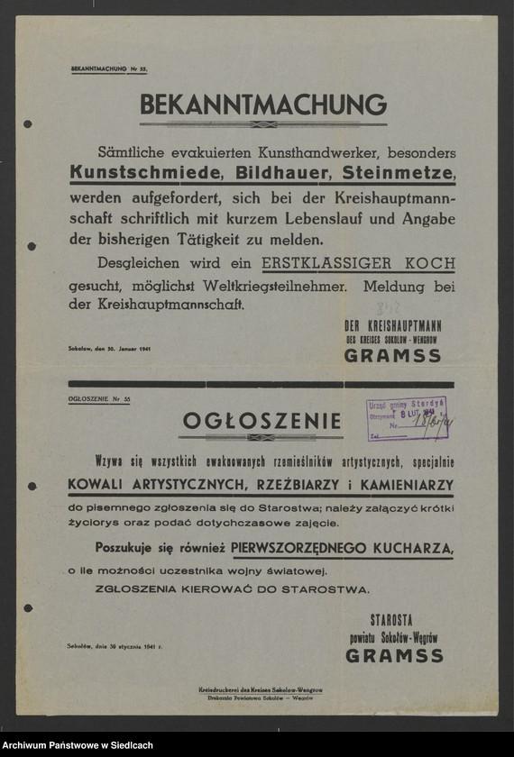 """Obraz 14 z kolekcji """"Afisze okupacyjne powiatu sokołowskiego 1939-1944"""""""