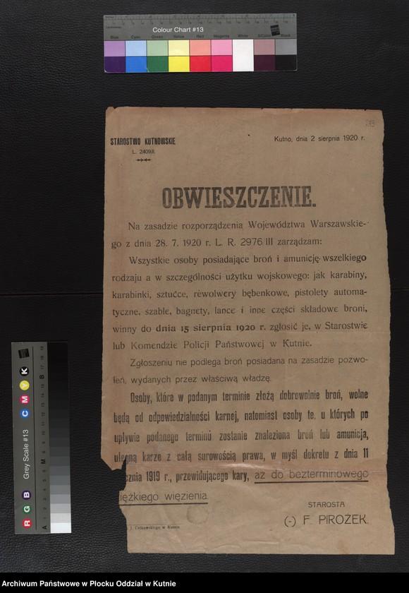 """Obraz 9 z kolekcji """"plakaty z wojny polsko-bolszewickiej"""""""