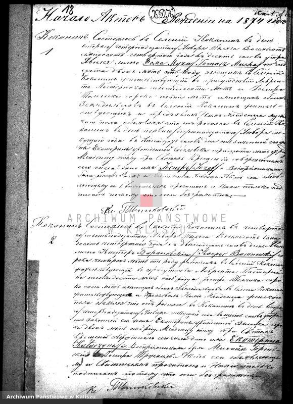 """Obraz z jednostki """"Księga akt urodzeń, małżeństw, zgonów (duplikat)"""""""