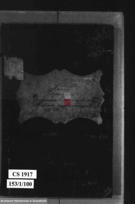 """Obraz z jednostki """"Kniga duplikat uroždiennych, brakosočetavšichsja i umieršich prichoda Kaletnik za 1893 god"""""""