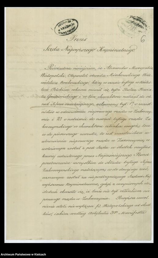 """Obraz 7 z kolekcji """"Akta dotyczące amnestii udzielonej Aleksandrowi Wielopolskiemu po powstaniu listopadowym, 1832-1833"""""""