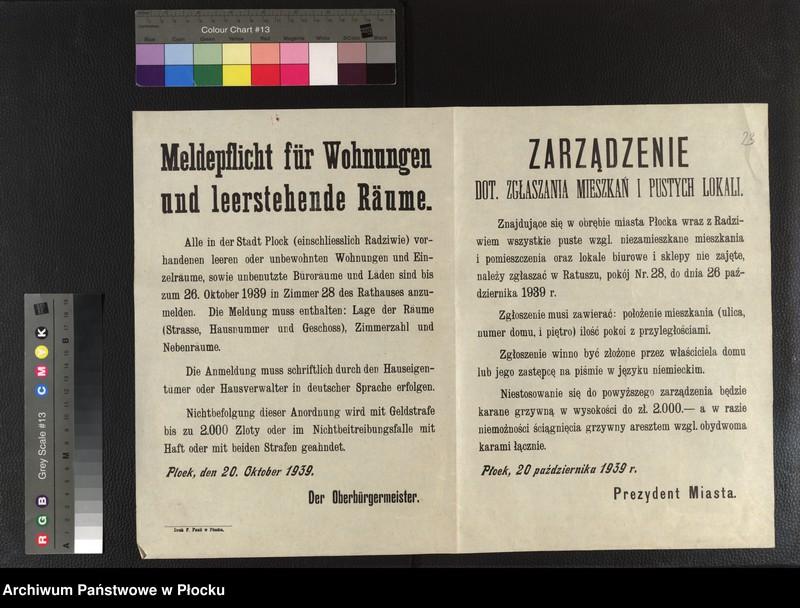 """Obraz 6 z kolekcji """"Niemieckie afisze 1939-1940"""""""