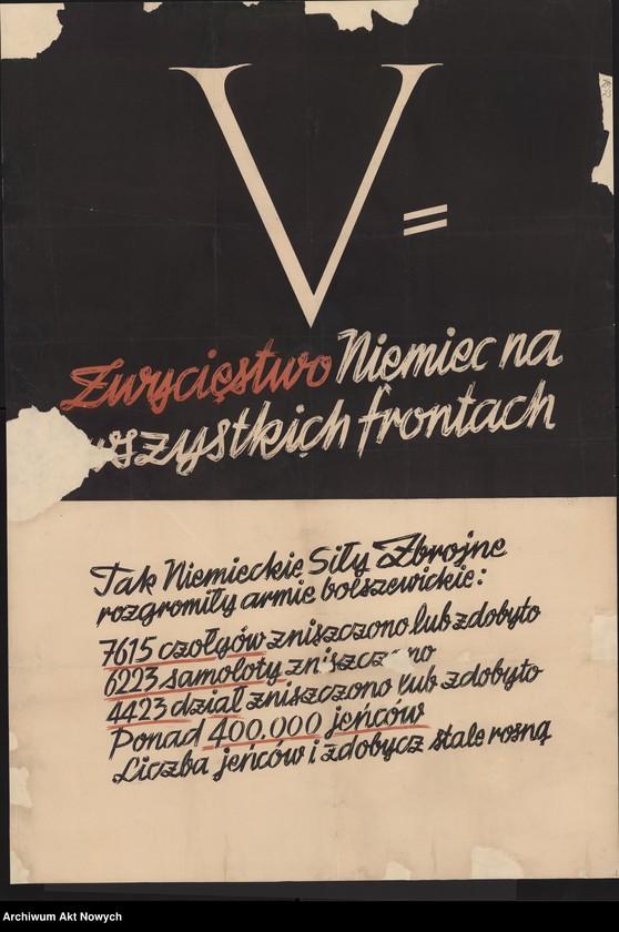 """Obraz 4 z kolekcji """"Propaganda niemiecka z okresu II wojny światowej."""""""