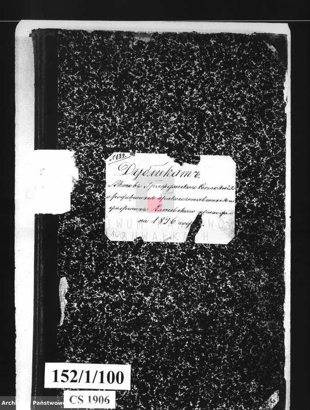 "image.from.unit ""Dublikat Aktov Graždanskago Sostojanija o rodivšichsja brakosočetavšichsja i umeršich Elenevskago prichoda za 1896 god."""