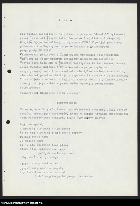 """Obraz 6 z kolekcji """"Wojewódzki Urząd Kontroli Prasy, Publikacji i Widowisk w Rzeszowie"""""""