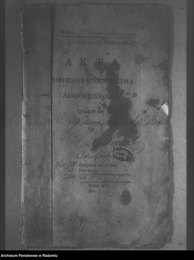 """Obraz z jednostki """"Regulacji hipoteki dóbr Odechowa, vol. 1"""""""