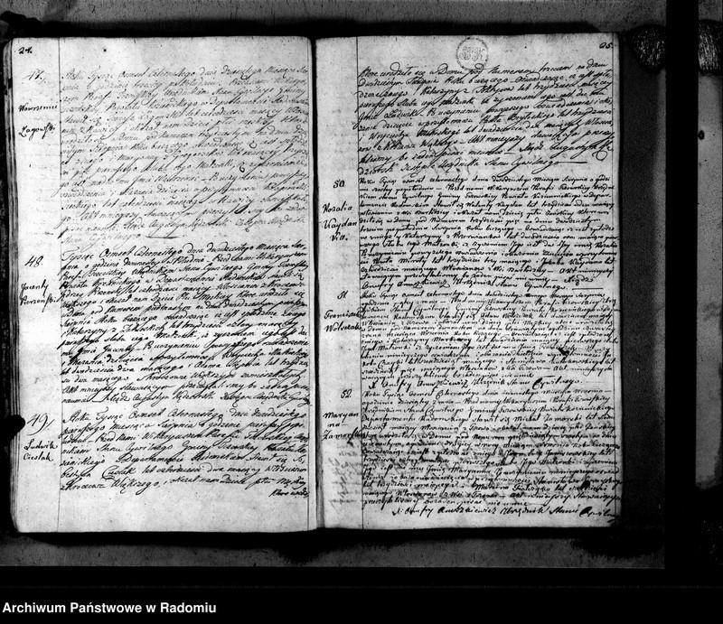 """Obraz 15 z jednostki """"Tczów 1814 [Duplikat akt urodzonych, zaślubionych i zmarłych]"""""""