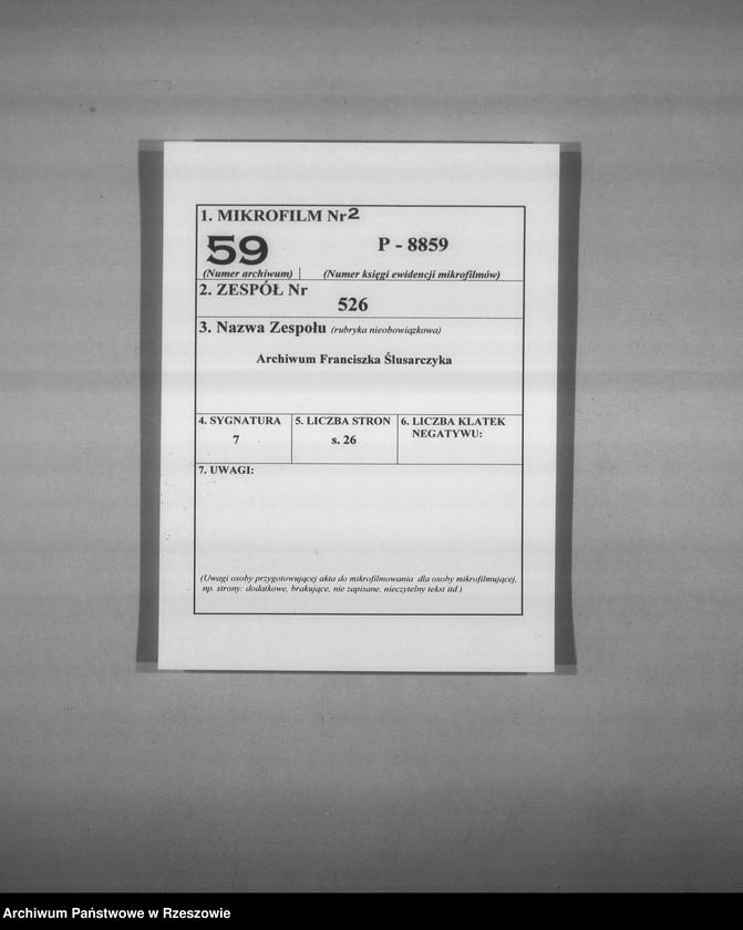 """Obraz 1 z jednostki """"Delegatura Departamentu Wojskowego N.K.W. Rzeszów (album superarbitrowanych Legionistów)."""""""
