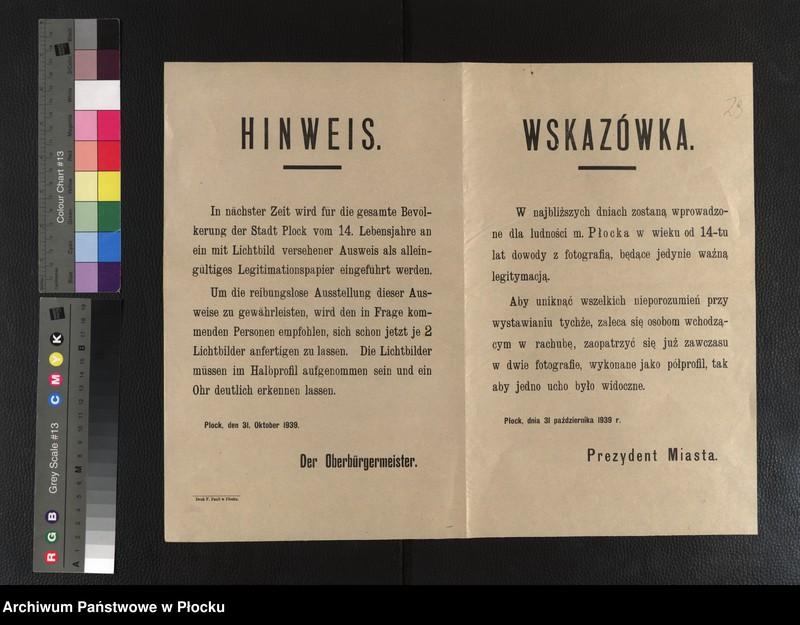 """Obraz 10 z kolekcji """"Niemieckie afisze 1939-1940"""""""