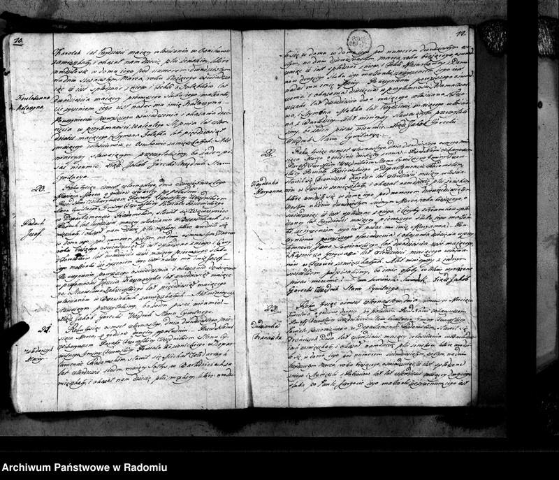 """Obraz 8 z jednostki """"Tczów 1814 [Duplikat akt urodzonych, zaślubionych i zmarłych]"""""""