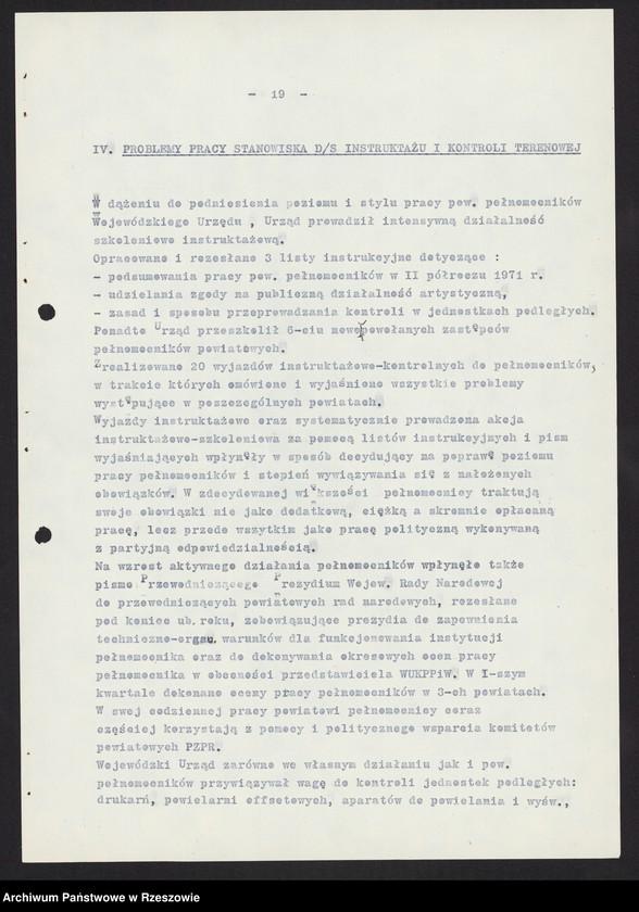 """Obraz 12 z kolekcji """"Wojewódzki Urząd Kontroli Prasy, Publikacji i Widowisk w Rzeszowie"""""""