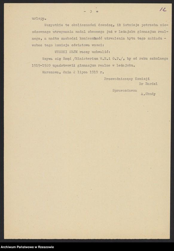 """Obraz 6 z kolekcji """"Niepodległa Polska 1918-1920 w zbiorach AP Rzeszów"""""""