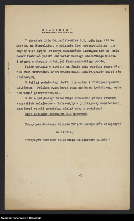 """Obraz 2 z kolekcji """"Niepodległa Polska 1918-1920 w zbiorach AP Rzeszów"""""""