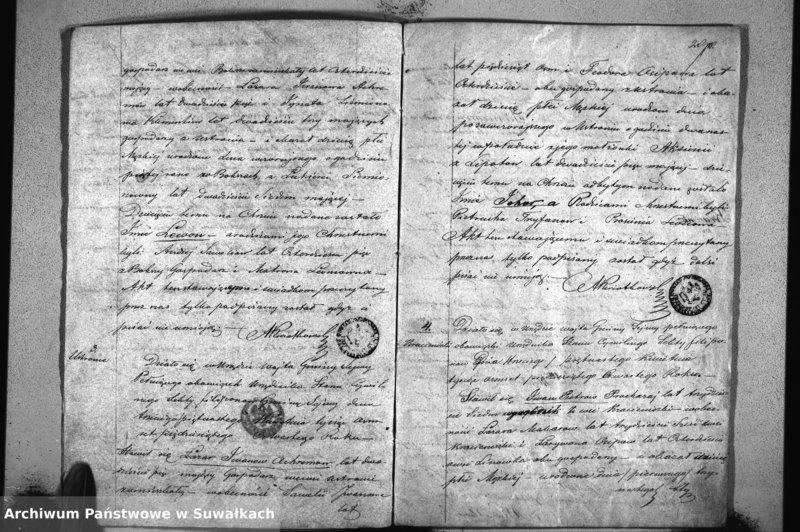 """image.from.unit """"Duplikat Urodzonych, Zmarłych i Zaślubionych osób Sekty Filiponskiej z Gminy Sejwy za rok 1854"""""""