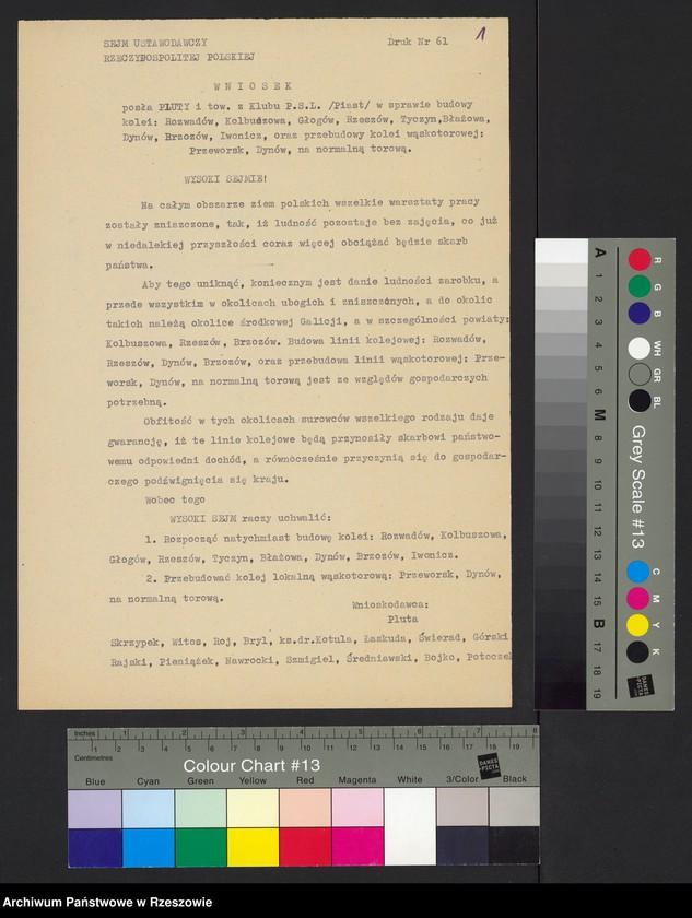 """Obraz 10 z kolekcji """"Niepodległa Polska 1918-1920 w zbiorach AP Rzeszów"""""""