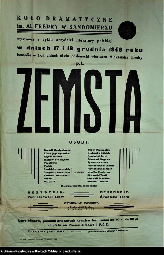 """Obraz 16 z kolekcji """"Teatr w Sandomierzu"""""""