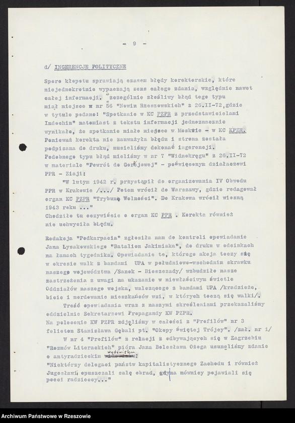 """Obraz 2 z kolekcji """"Wojewódzki Urząd Kontroli Prasy, Publikacji i Widowisk w Rzeszowie"""""""