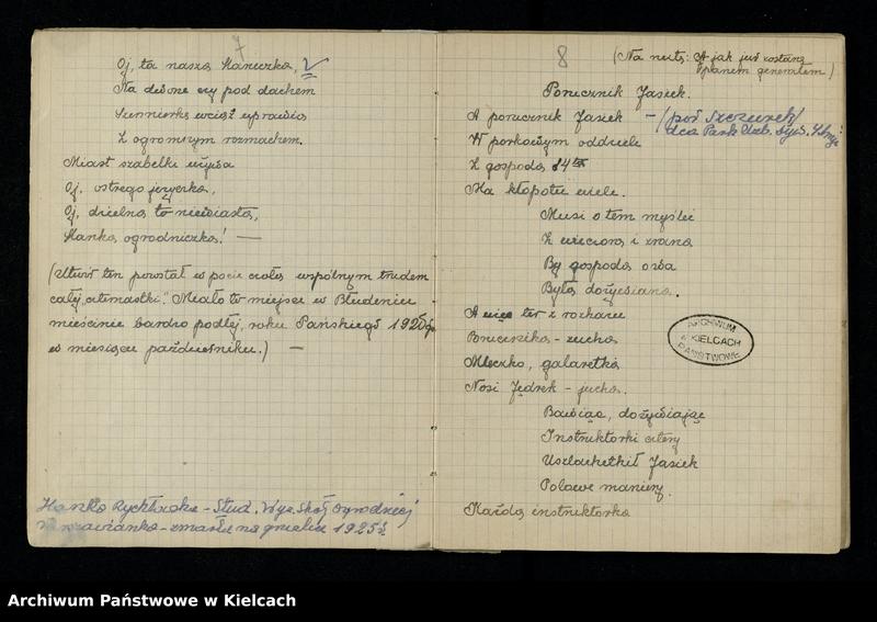 """Obraz 8 z jednostki """"Notatnik z piosenkami S.P. i O. z 1920 roku oraz Notesik żołnierski Stanisławy Olędzkiej-Daszewskiej"""""""