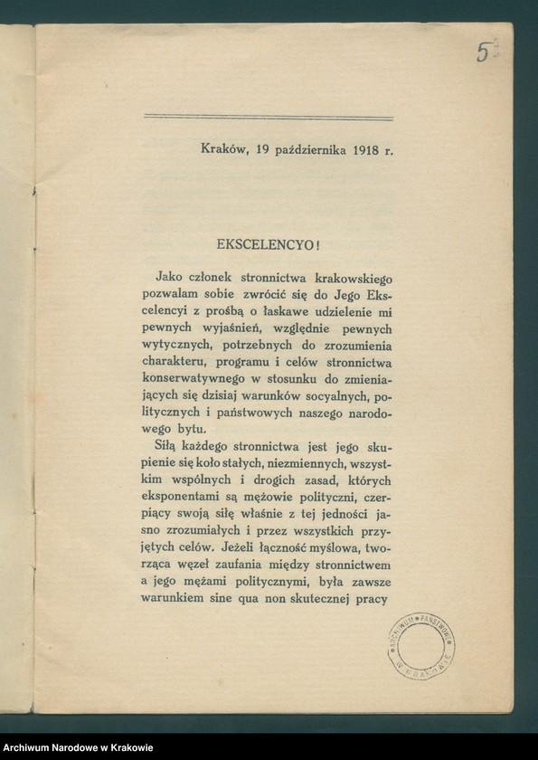 """image.from.unit """"Dwa listy. List dr Aleksandra hr. Skrzyńskiego. Odpowiedź JE Władysława Leopolda Jaworskiego, Kraków 1918. Drukowane jako rękopis"""""""