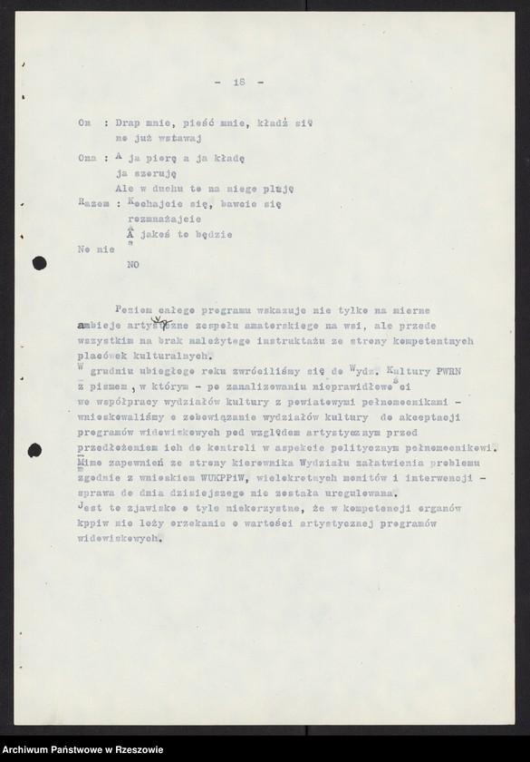 """Obraz 11 z kolekcji """"Wojewódzki Urząd Kontroli Prasy, Publikacji i Widowisk w Rzeszowie"""""""