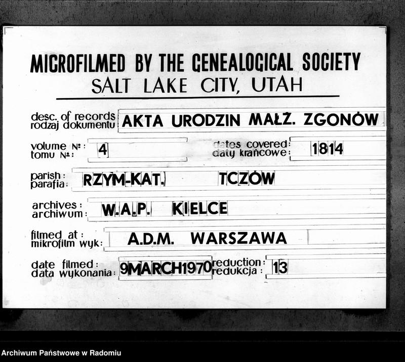 """Obraz 1 z jednostki """"Tczów 1814 [Duplikat akt urodzonych, zaślubionych i zmarłych]"""""""