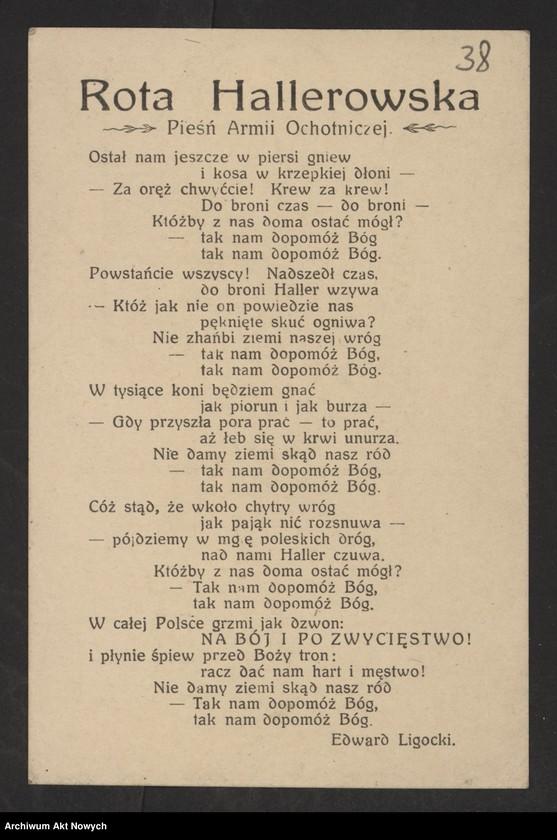 """Obraz 1 z kolekcji """"Wojna polsko-bolszewicka w dokumencie i fotografii"""""""