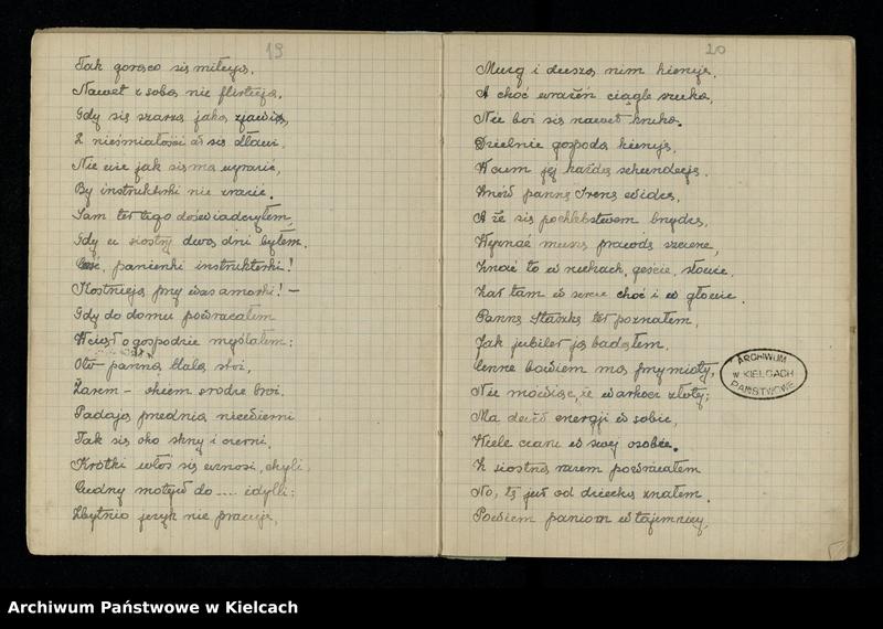 """Obraz 14 z jednostki """"Notatnik z piosenkami S.P. i O. z 1920 roku oraz Notesik żołnierski Stanisławy Olędzkiej-Daszewskiej"""""""