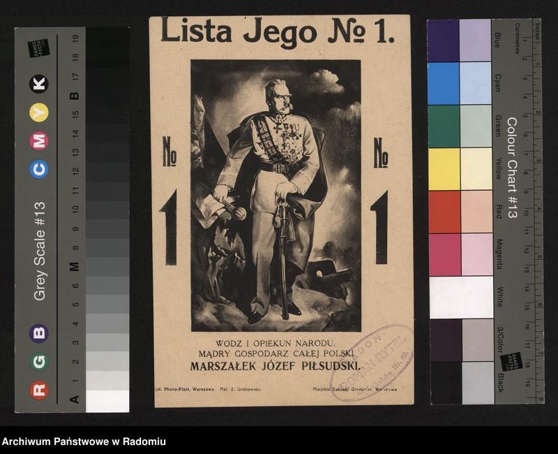 """Obraz 4 z jednostki """"Ulotka propagandowa - """"lista Jego Nr.1"""" z ryc. przedstawiającą J. Piłsudskiego - wyk. Z. Grabowski"""""""