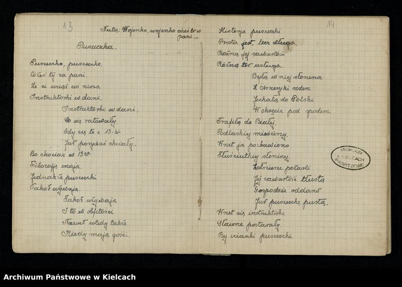 """Obraz 11 z jednostki """"Notatnik z piosenkami S.P. i O. z 1920 roku oraz Notesik żołnierski Stanisławy Olędzkiej-Daszewskiej"""""""